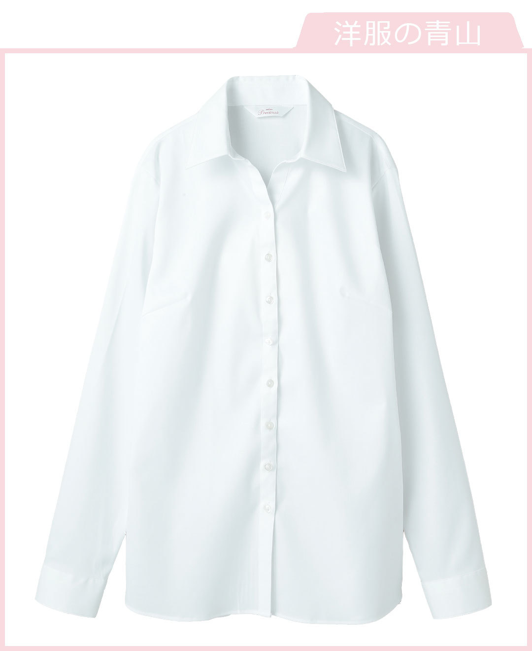 通勤にも使える!GUほか第一印象最高白シャツ5選★【就活ノンノ】_1_2-5