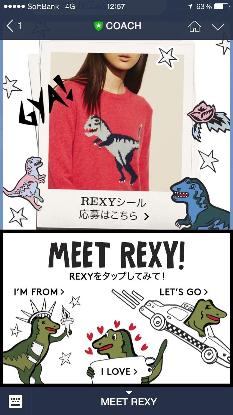 『コーチ』の恐竜、「Rexy」が可愛すぎる!_1_3
