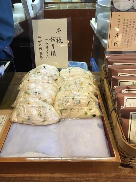 ZARAのキラキラニットで京都祇園 草間彌生永遠の南瓜展へ_1_3-1