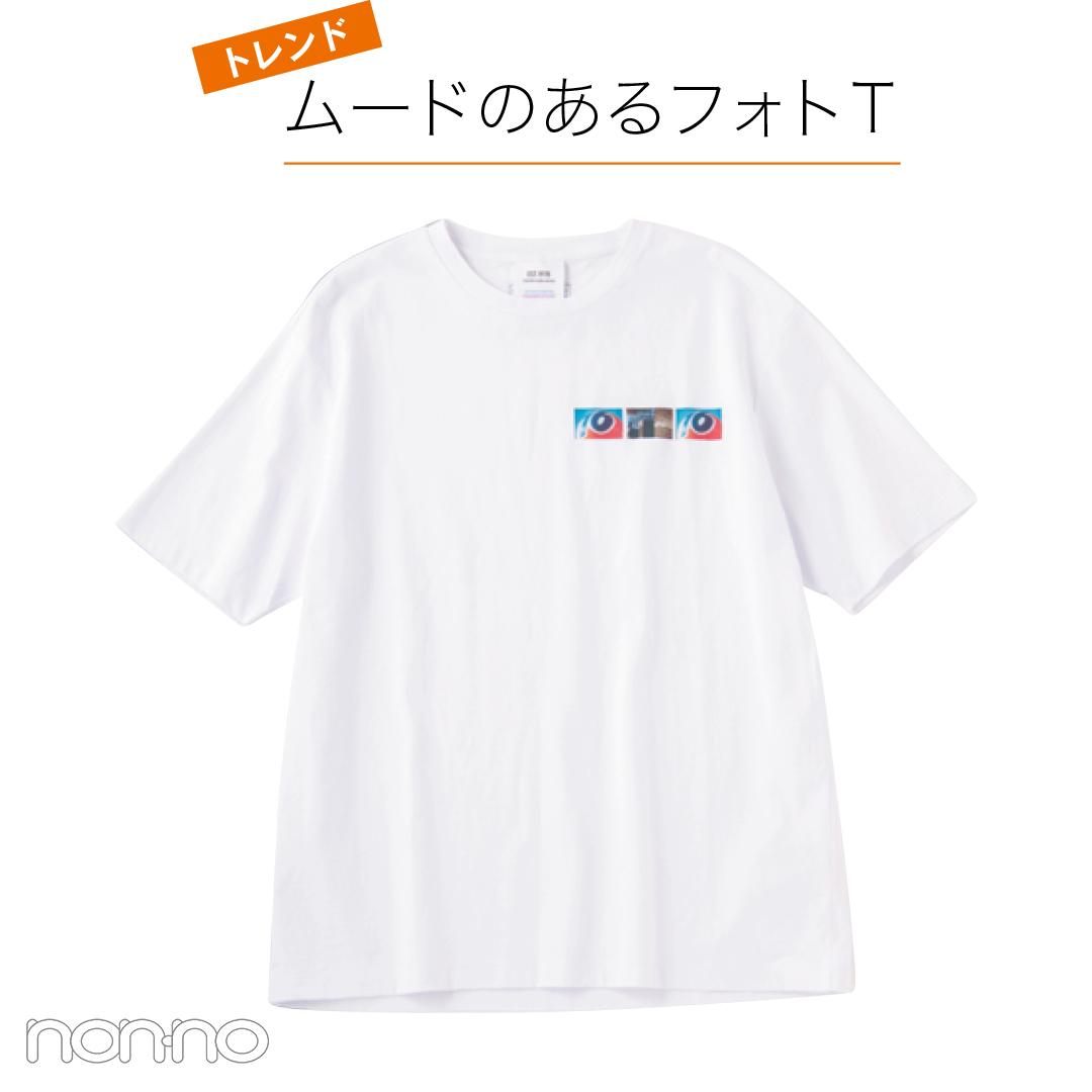 Tシャツなのに女っぽいの秘密★今季トレンドの正解教えます!_1_7-9