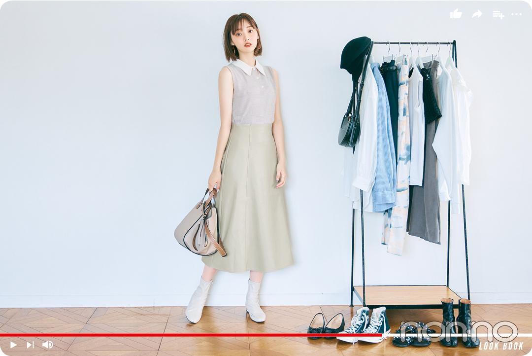 江野沢愛美のGU見つけたら即買いリストモデルカット7-2