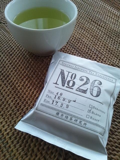 ミントの緑茶_1_1