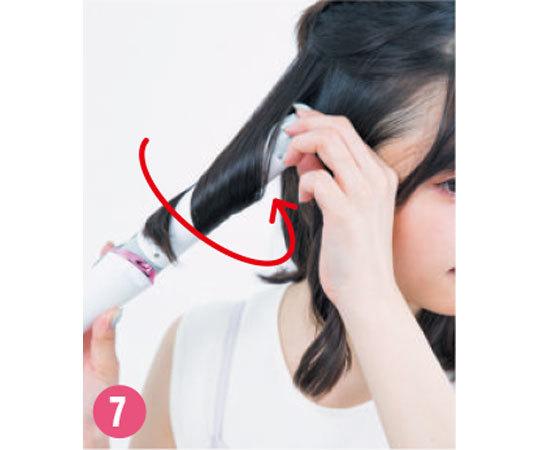 華やかさアップ!  ボブ&ミディアムヘアの今っぽ巻き髪の基本♡ 【超ていねい解説】_1_2-7
