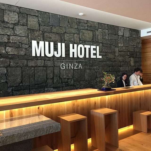 「MUJI HOTEL GINZA」、オープン!_1_2