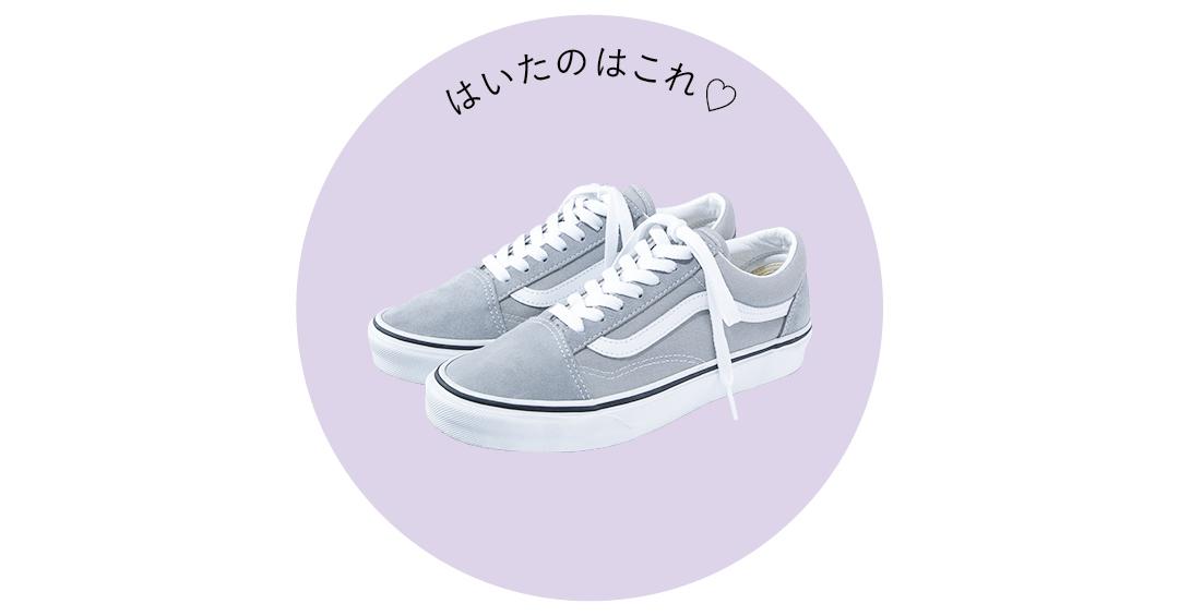 Photo Gallery|フェミニン派必見♡ 春の新作スニーカーをチェック!_1_9