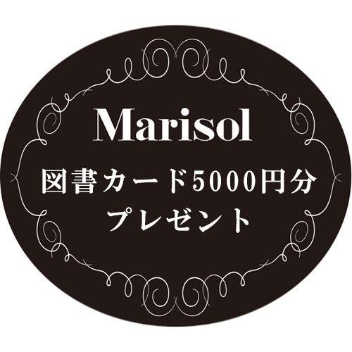 ユーザーアンケート実施中! 図書カード5000円分をプレゼント《抽選》_1_1