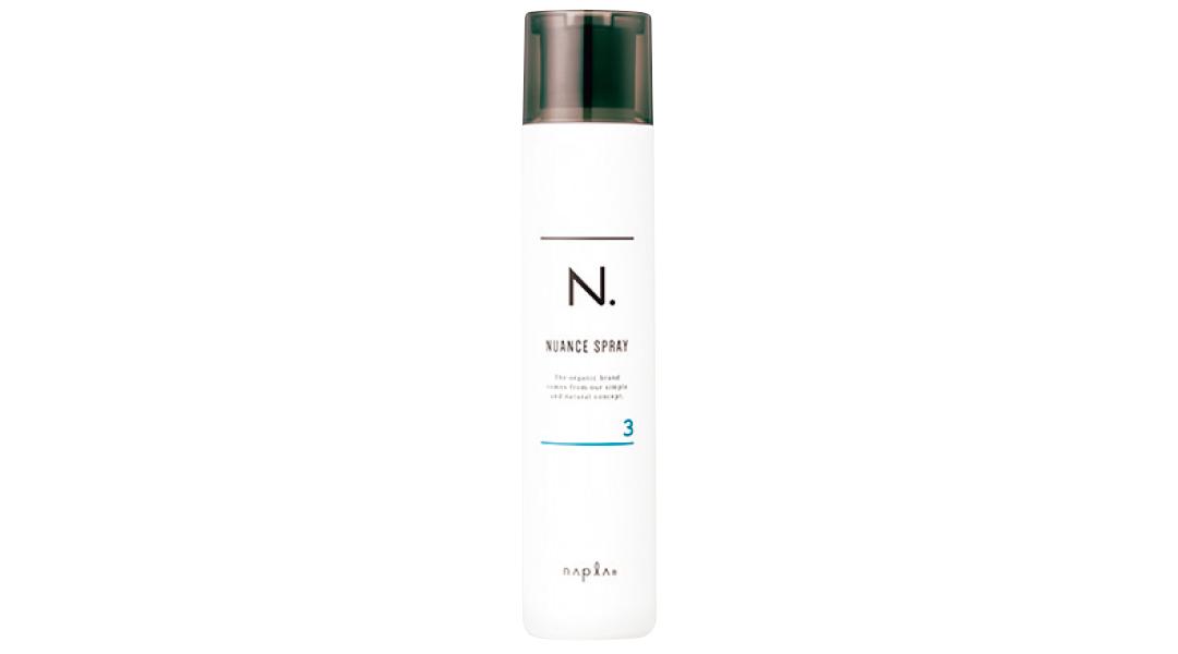ナプラ N. ニュアンスヘアスプレー 3