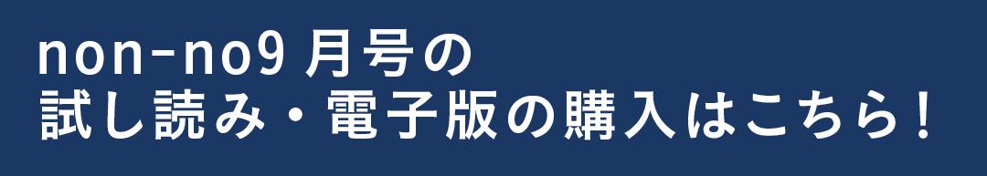 【HiHi Jets Five colors vol.3】橋本涼_1_4