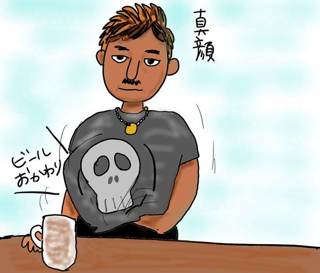 過去に出会った男 #5「ピョン吉男」【婚活メモリー酒場】_1_2