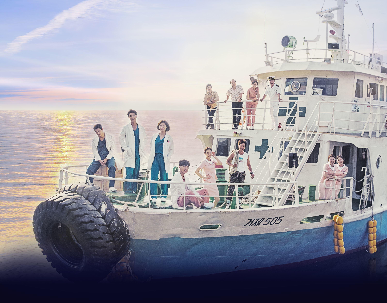 「病院船」の注目若手俳優、イ・ソウォンさんインタビュー_1_3