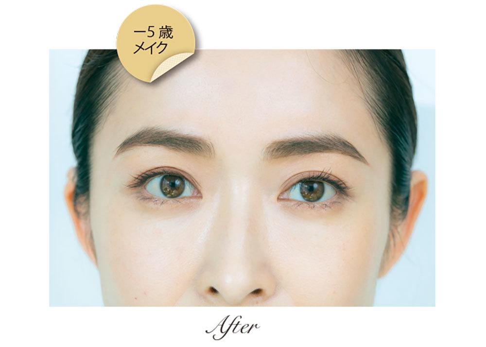 目もと老け見えの要因は6つ!これを制すれば、目もとマイナス5歳がかなう_1_3