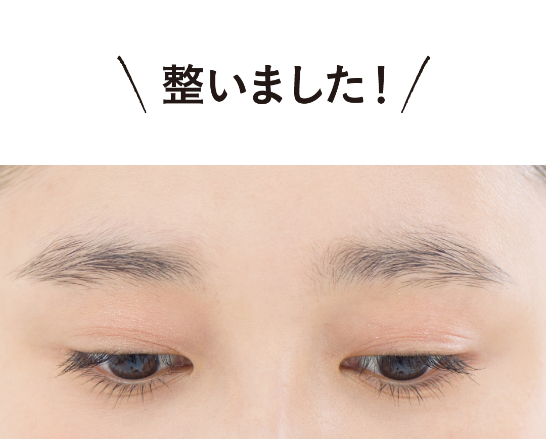 2018年秋の流行は「ブレード眉」! 薄眉さんの整え方から描き方超ていねい解説★_1_5-5
