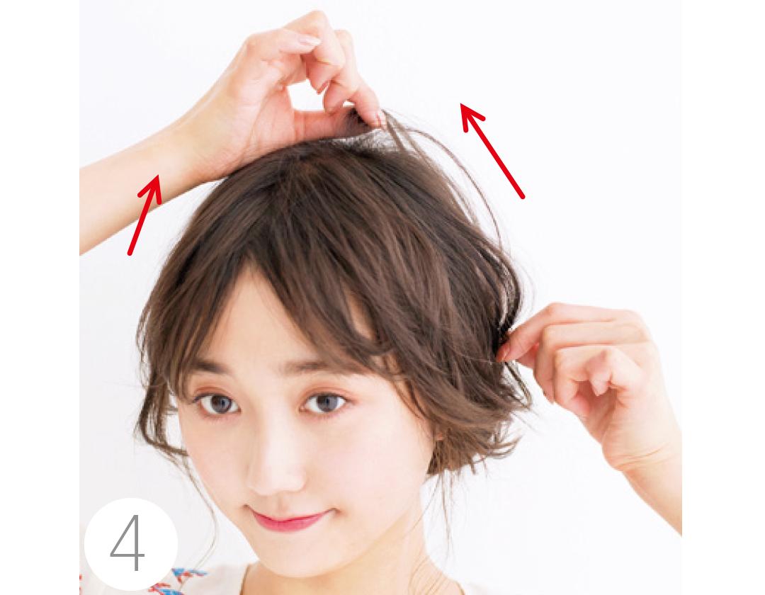 夏の小顔ヘアアレンジ★前髪と触角まわりでひし形を作る!_1_3-4