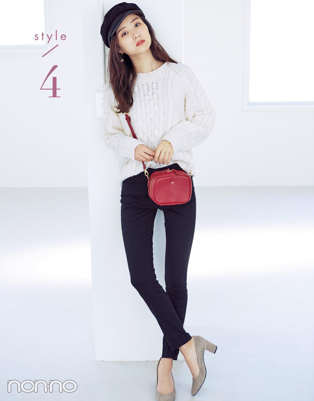 style/4