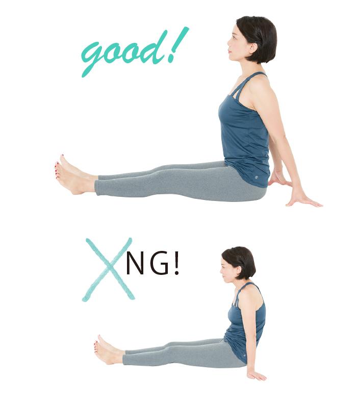 膝伸ばしエクササイズ