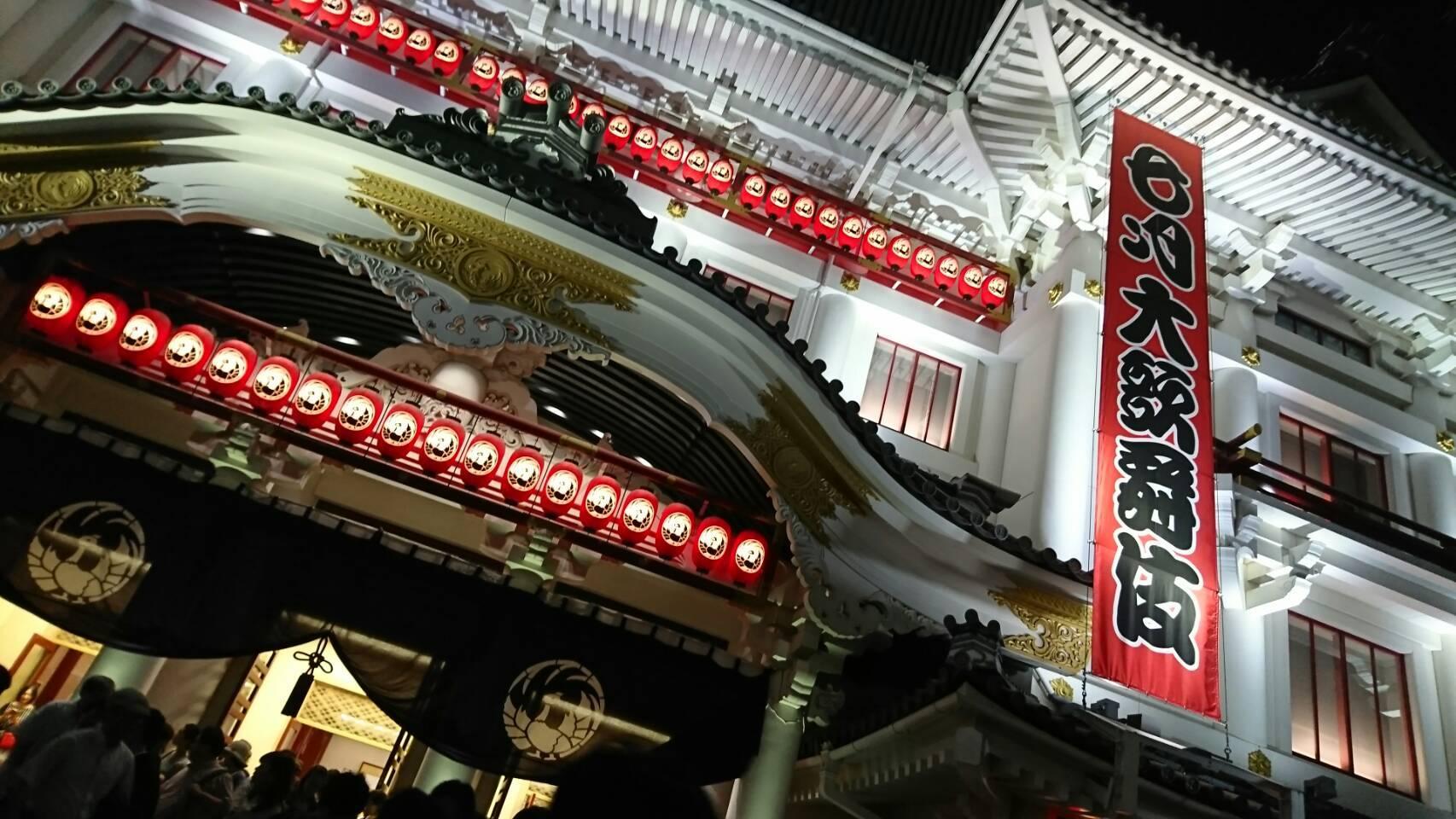 七月大歌舞伎、観てきました!_1_1