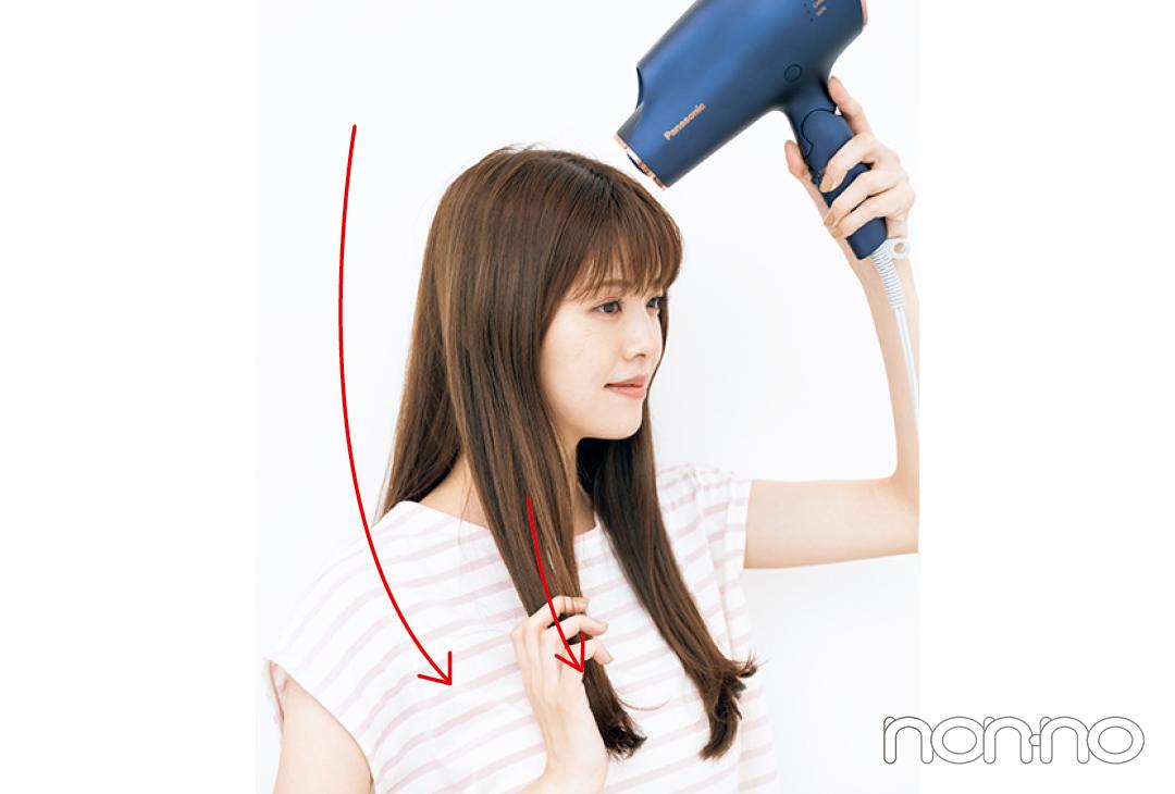 鈴木ゆうかの真夏の髪管理バイブルプロセスカット4-9