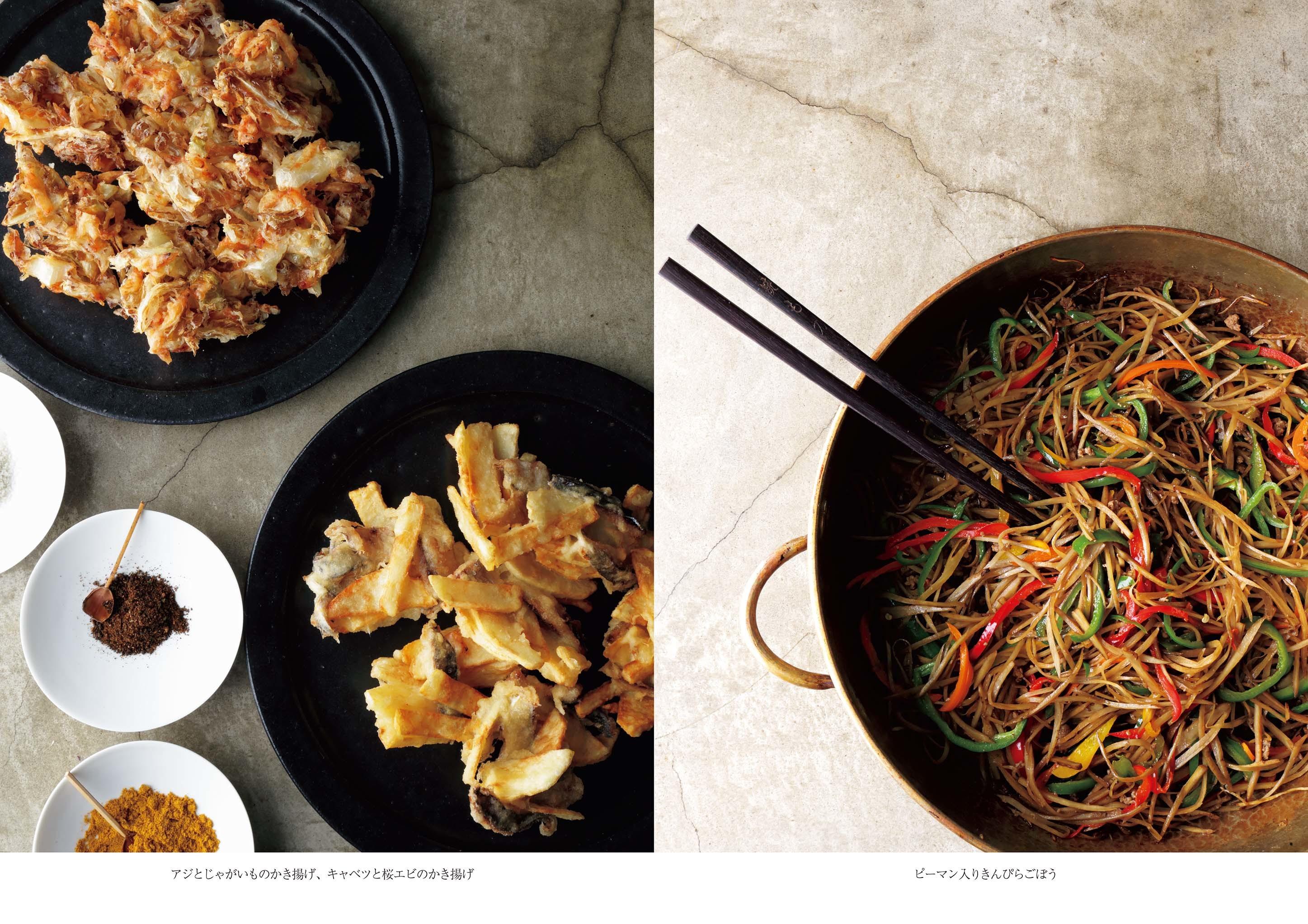 有元葉子さんの単行本「この2皿さえあれば。」が遂に発売!_1_2-3