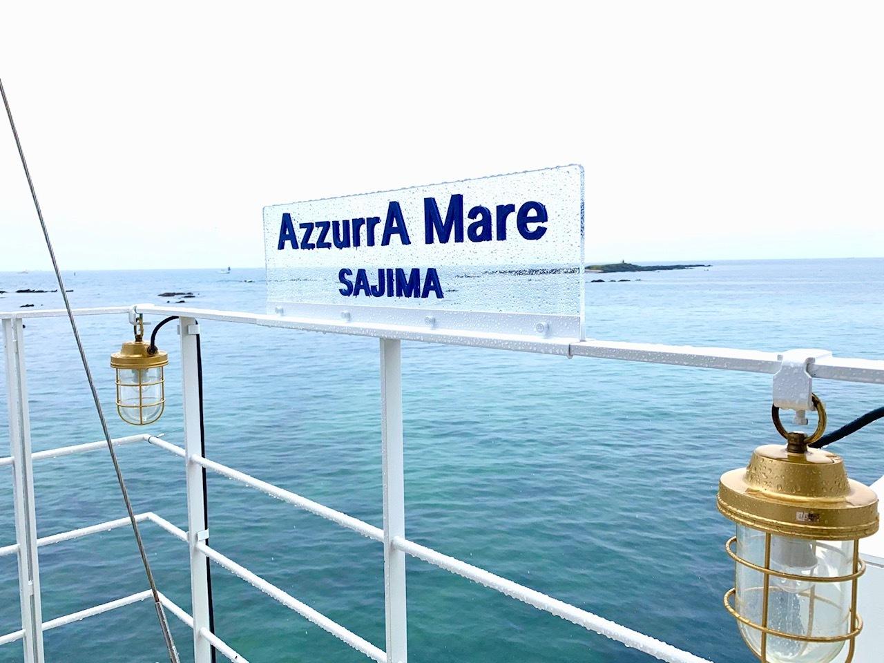 AzzurrA Mare SAJIMA