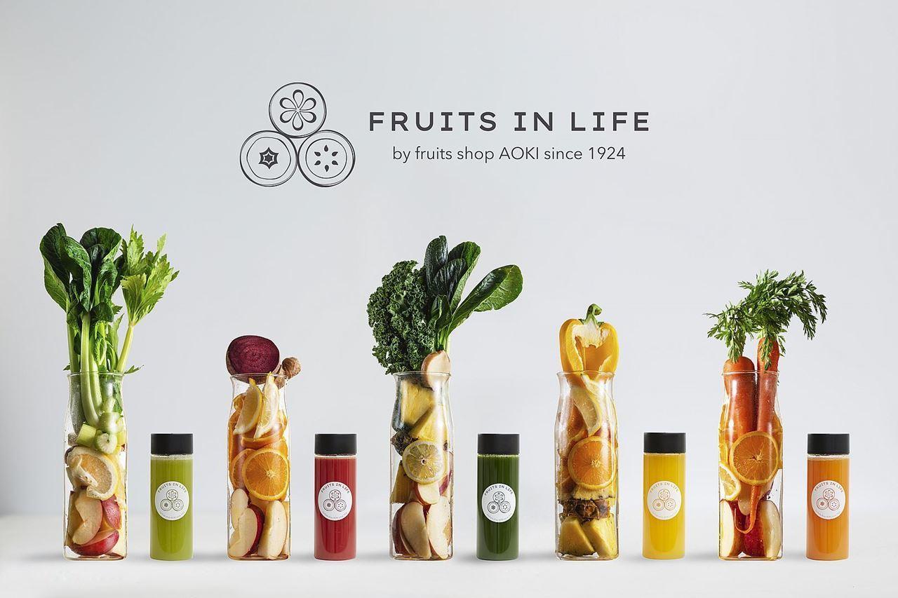 FRUITS IN LIFE(フルーツ イン ライフ)ジュース