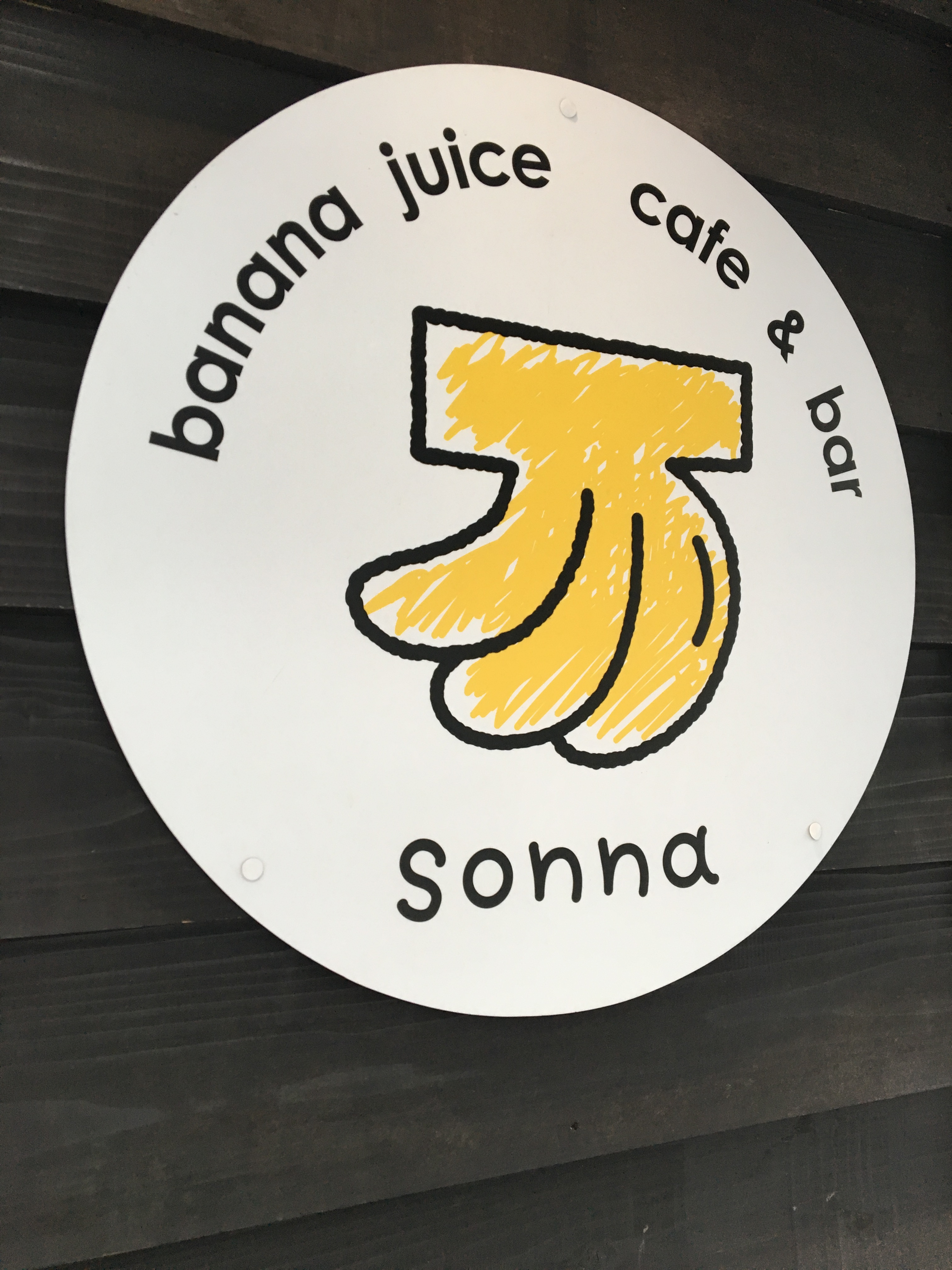 美味しすぎる♡バナナジュース専門店_1_1-1