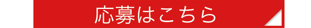 【プレゼントつき】みんなの恋愛&モテ★裏トークエピソード大募集♪【5/8(月)締切】_1_2