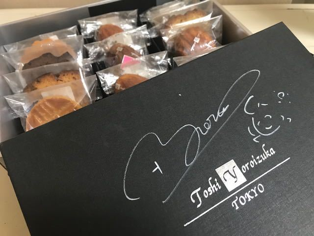 最近の頂き物「焼き菓子」ベストワン!_1_1