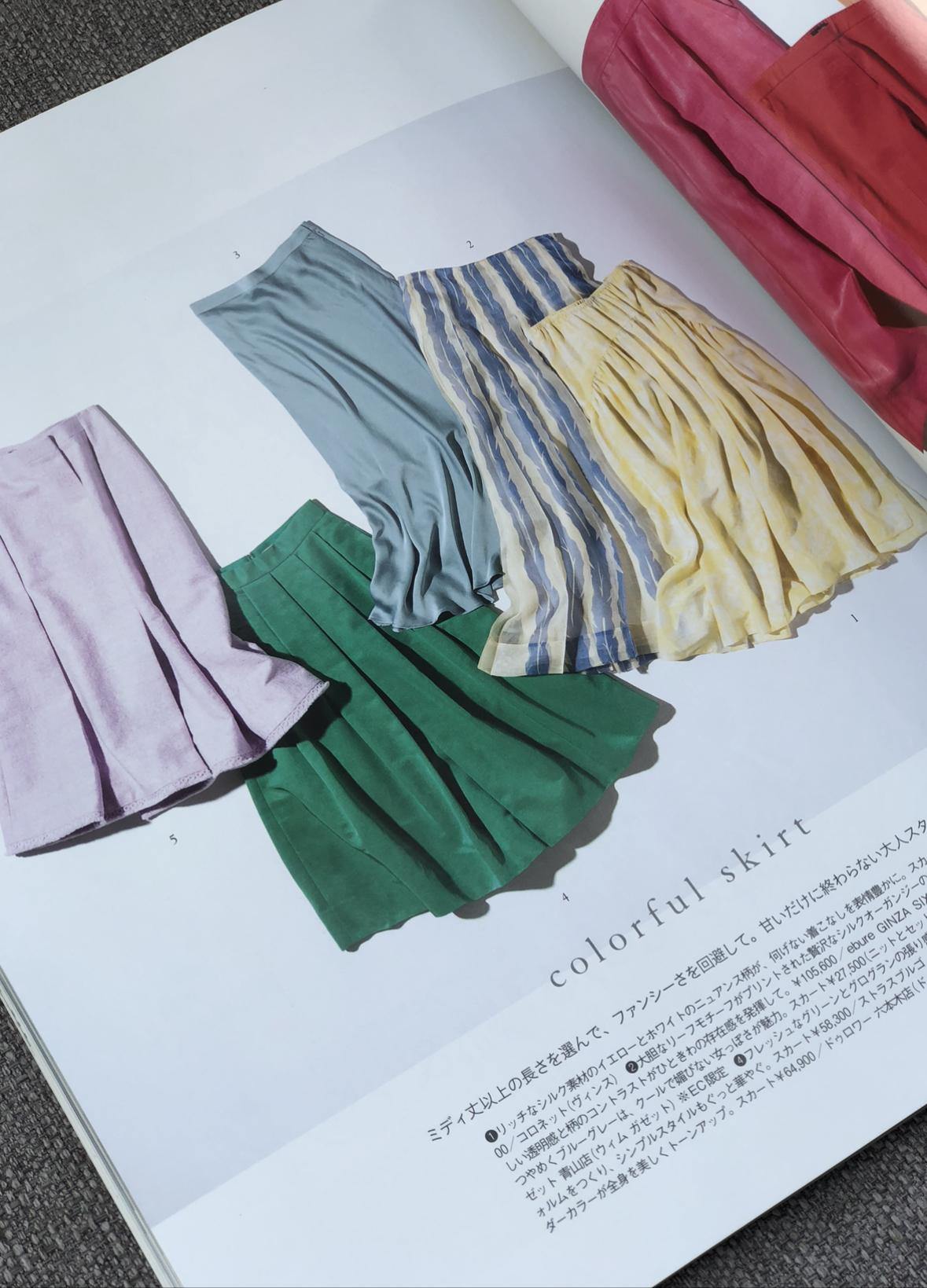 きれい色スカートと白シャツコーデ_1_2-3