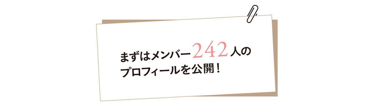 2020おしゃれ白書1_1