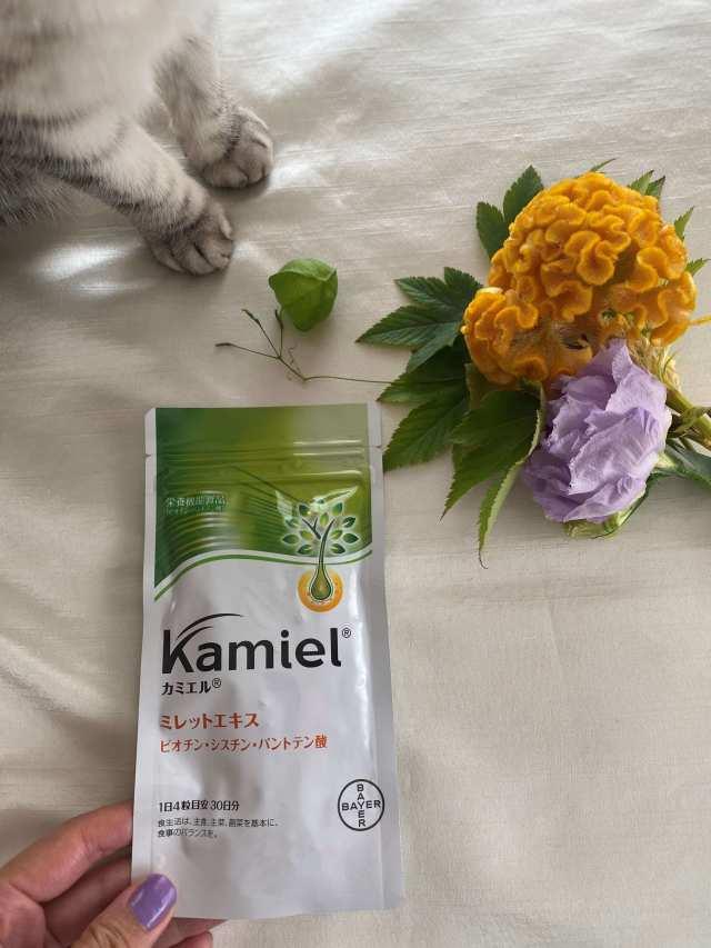美しい髪もサプリの時代!Kamiel/カミエル製品でインナービューティ_1_1
