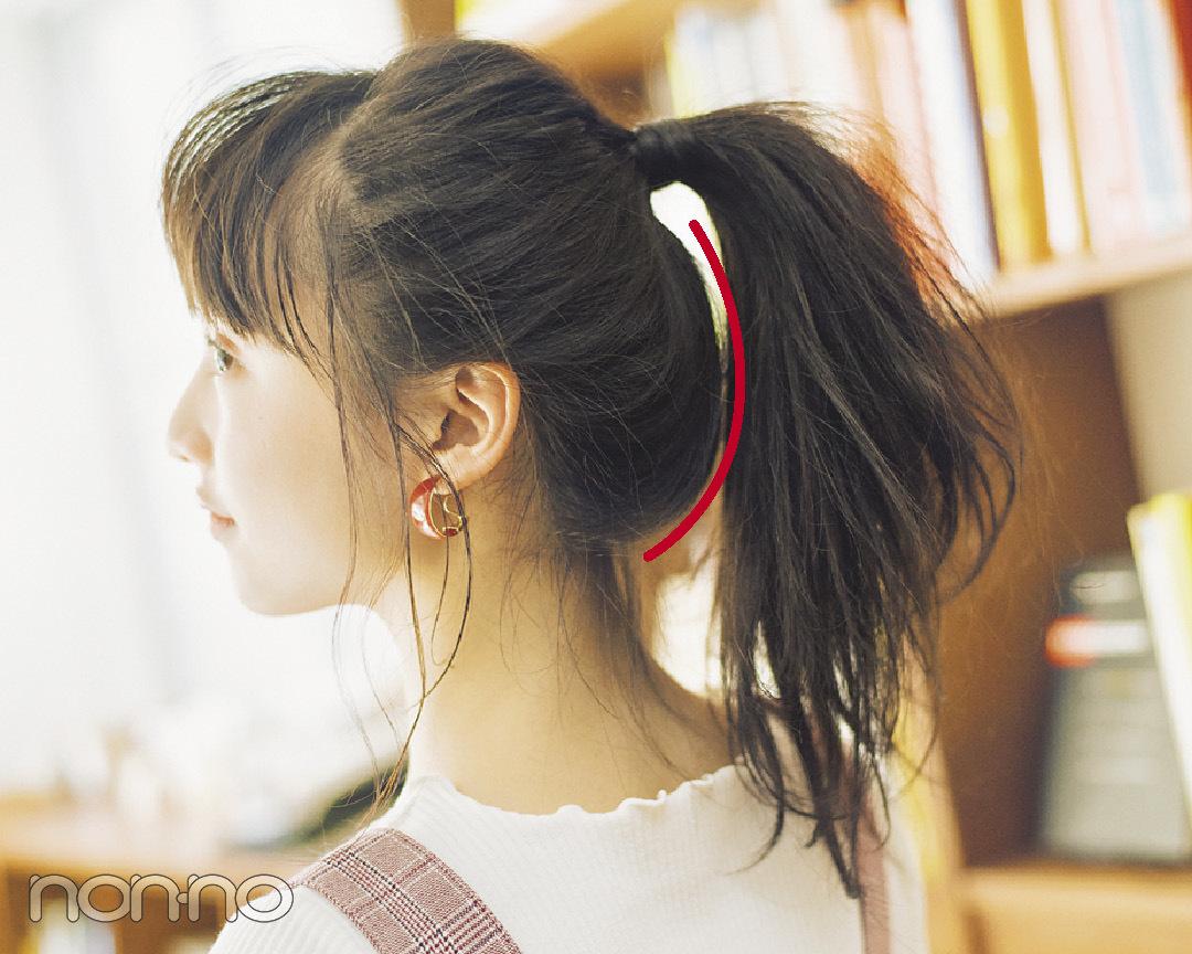 ロングヘアの#彼女感なまとめ髪♡ ポニテ×後れ毛で簡単アレンジ!_1_4