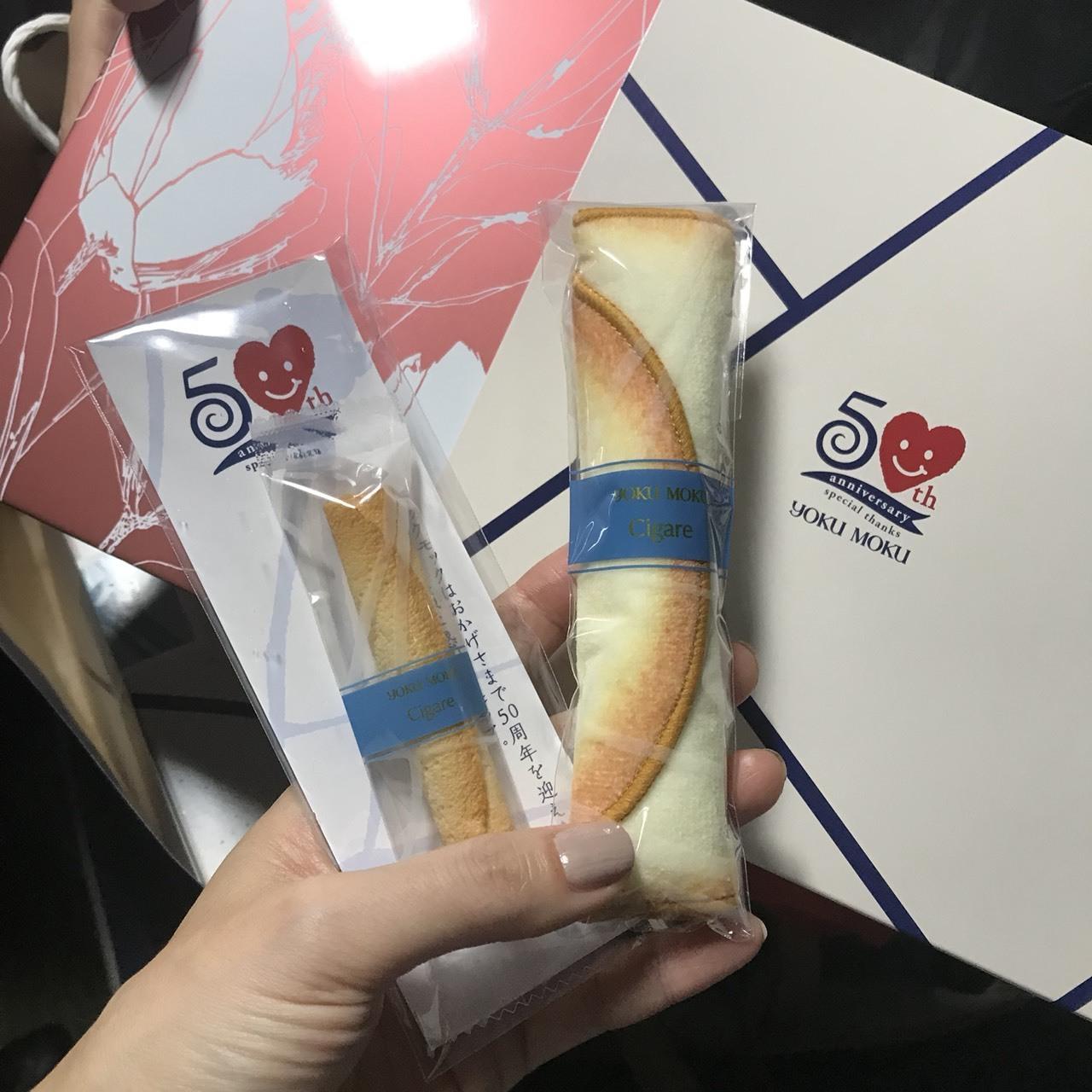 [富岡佳子private life]50th  anniversary_1_1