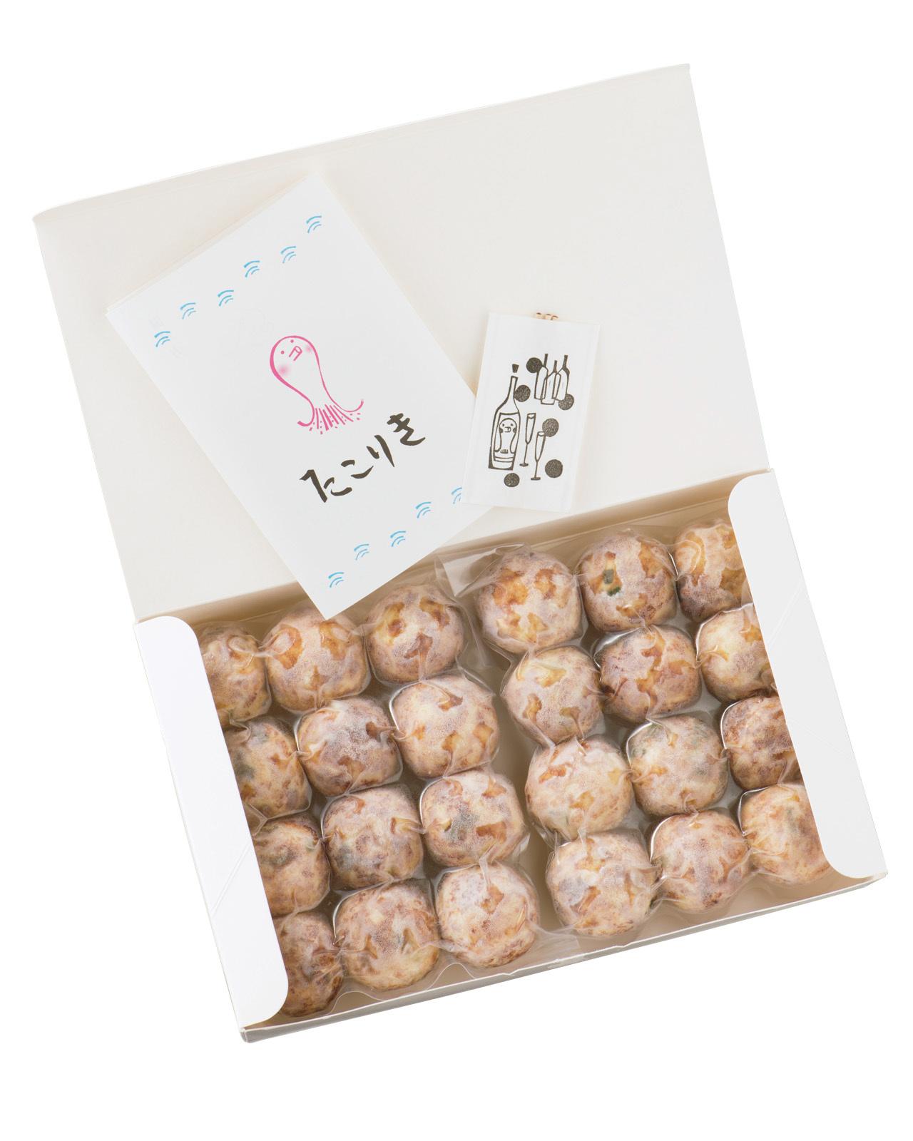 本場大阪の味 たこりきの「冷凍たこやき」_1_2