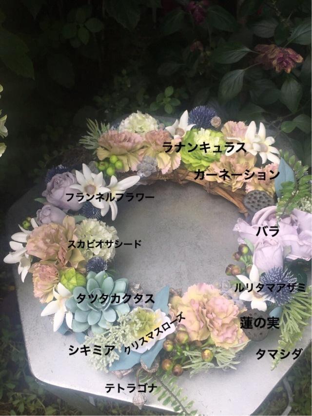 幸せリース_1_2