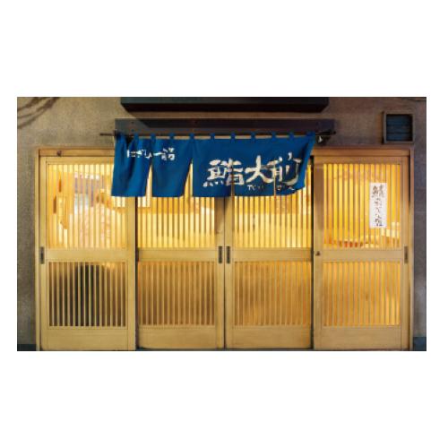 銀座・日本橋界隈の1万円で楽しむ「ハイレベルな江戸前鮨」五選_1_1-3