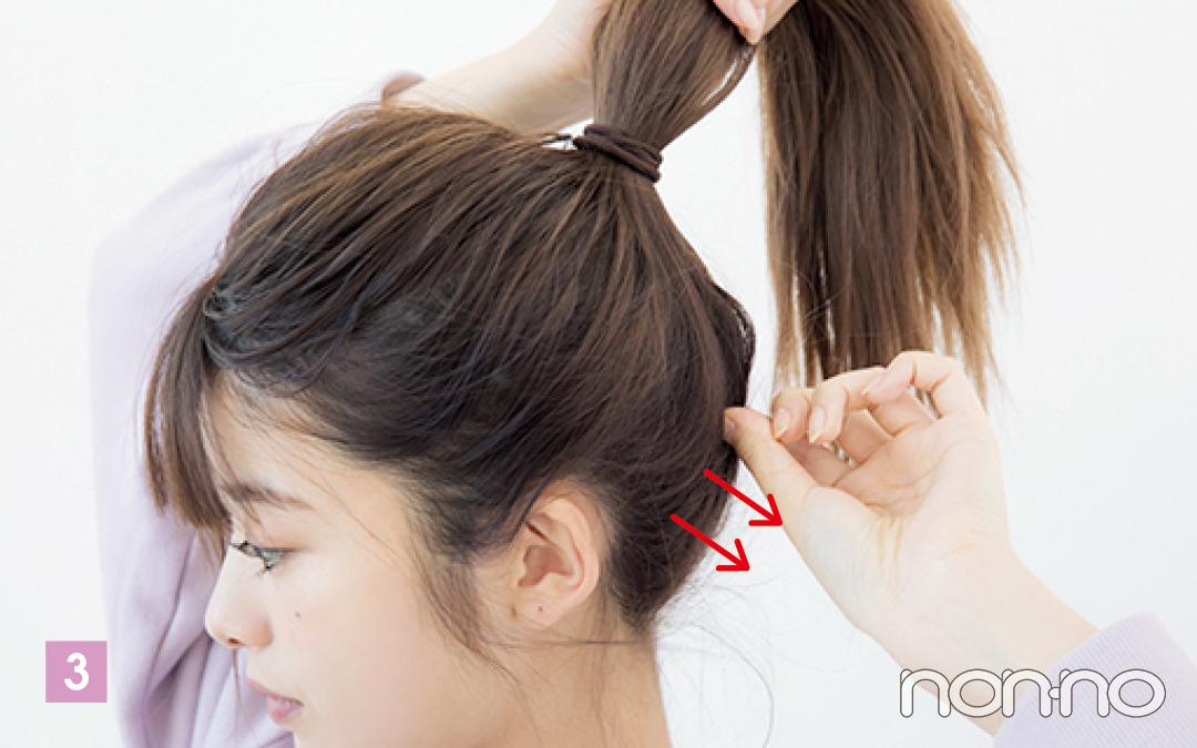 後頭部にたるみを出すために、ポニーの下の髪の毛も少しずつ引き出す。