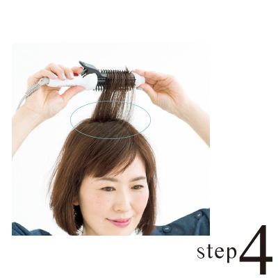 湿気が多い日もペタンコ髪がこれでふんわり「一生使えるスタイリング術」_1_3-4