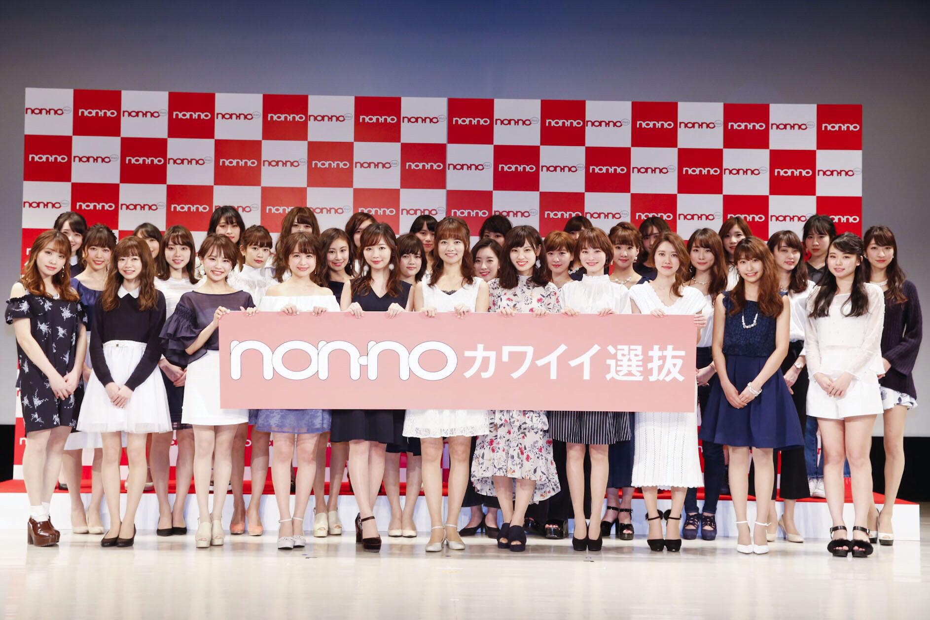 Vol.3♡ non-no 5月号の魅力✩_1_5