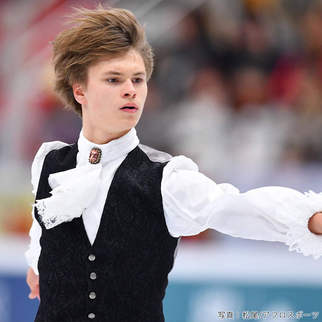 フィギュアスケート男子・ラトビア代表デニス・ヴァシリエフス