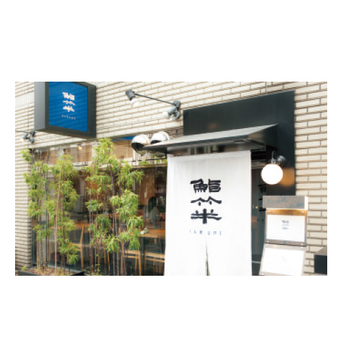 都内で1万円で楽しめるハイレベルな江戸前鮨 五選_1_1-3