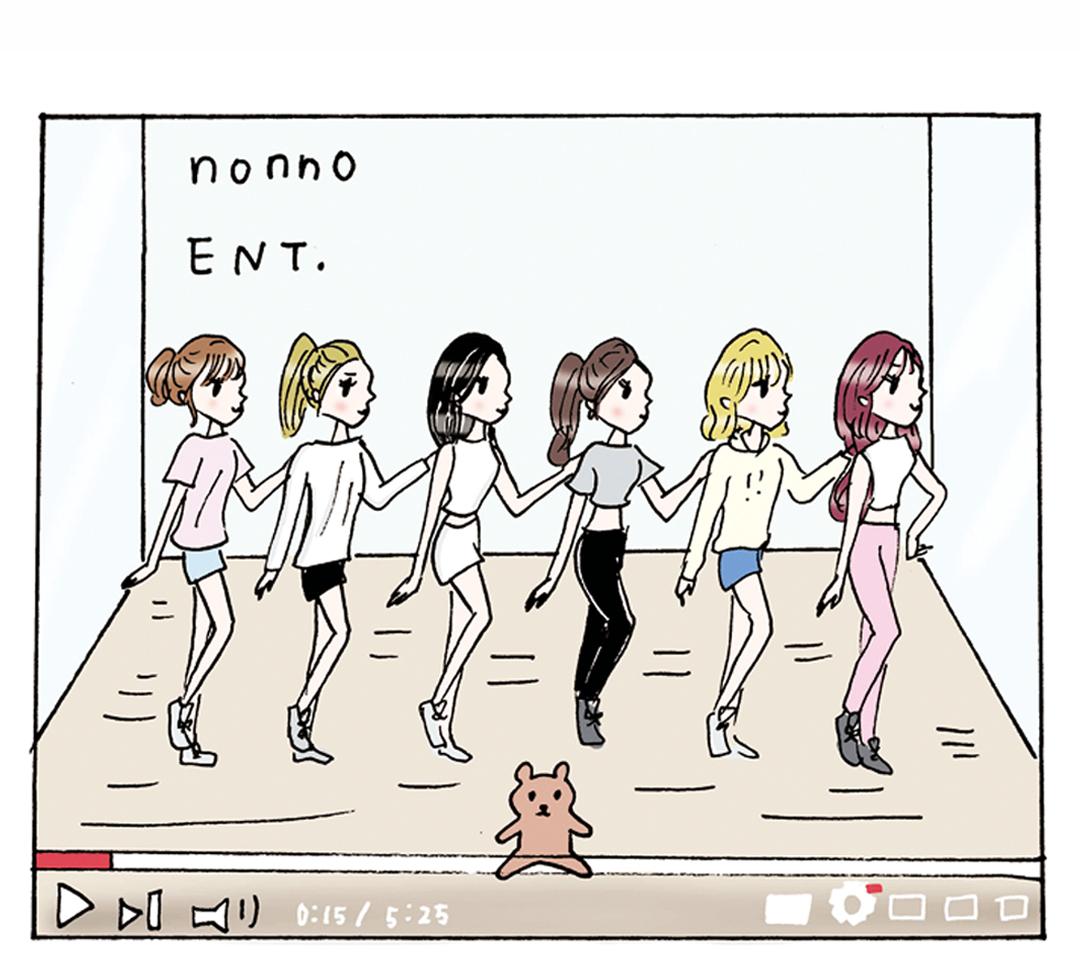 韓国エンタメ初心者さん大歓迎♡ K-POPファン2人のネホハホ新連載!【ケーポペンのつぶやき】_1_3