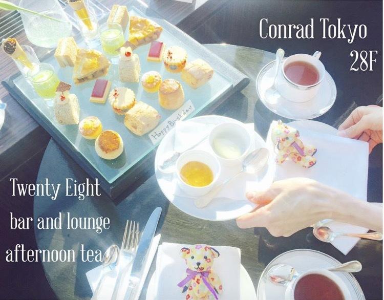 CONRAD tokyo の 桜アフターヌーンティー♡_1_4