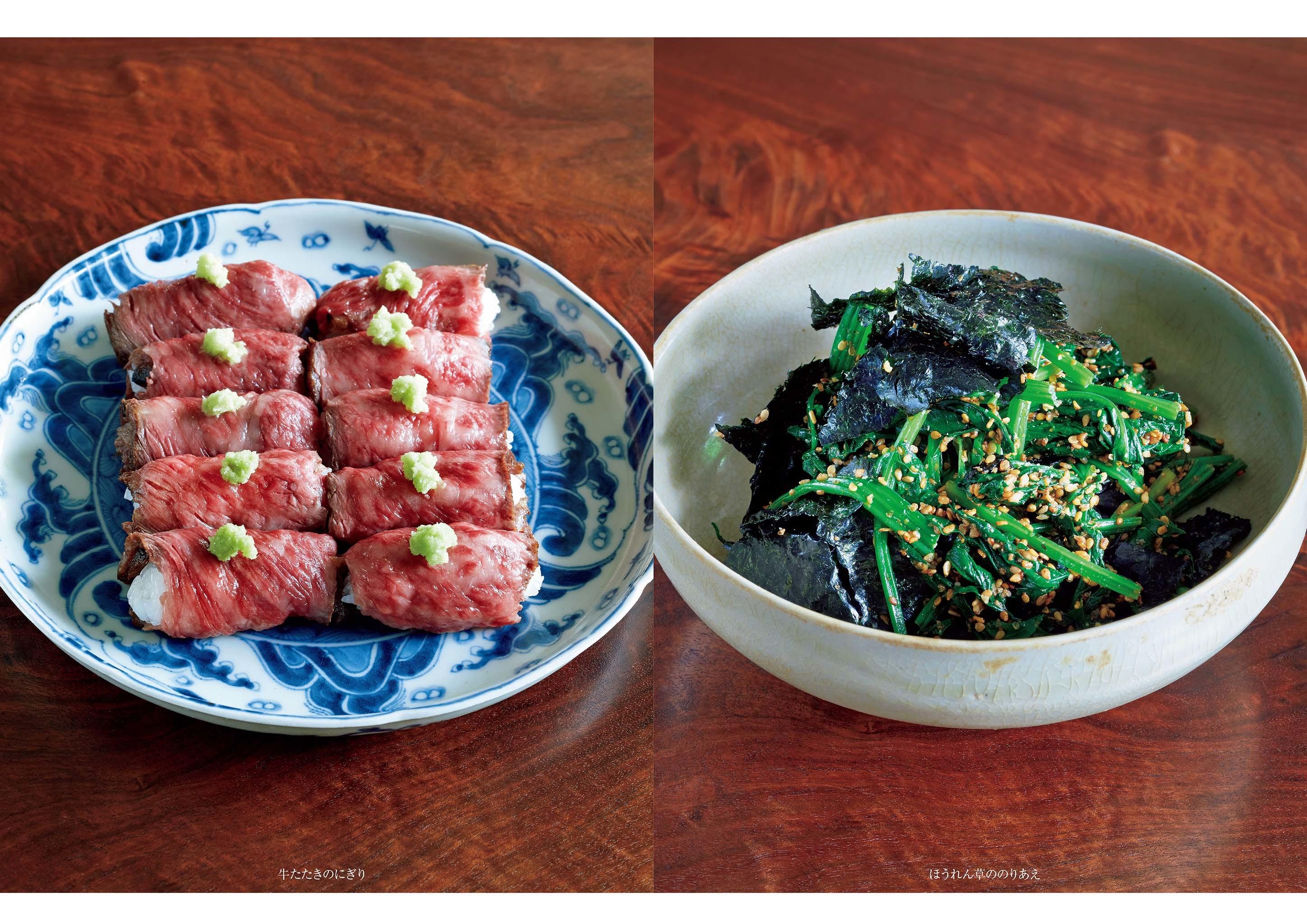 有元葉子さんの単行本「この2皿さえあれば。」が遂に発売!_1_2-2