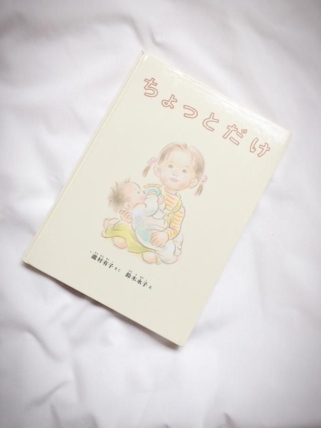 【アラフォー読書】本から読み取る心理_1_2