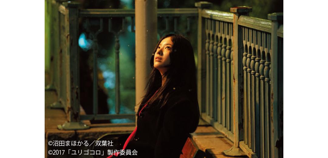 吉高由里子、主演映画「ユリゴコロ」を語る!【Check The Hits!】_1_2