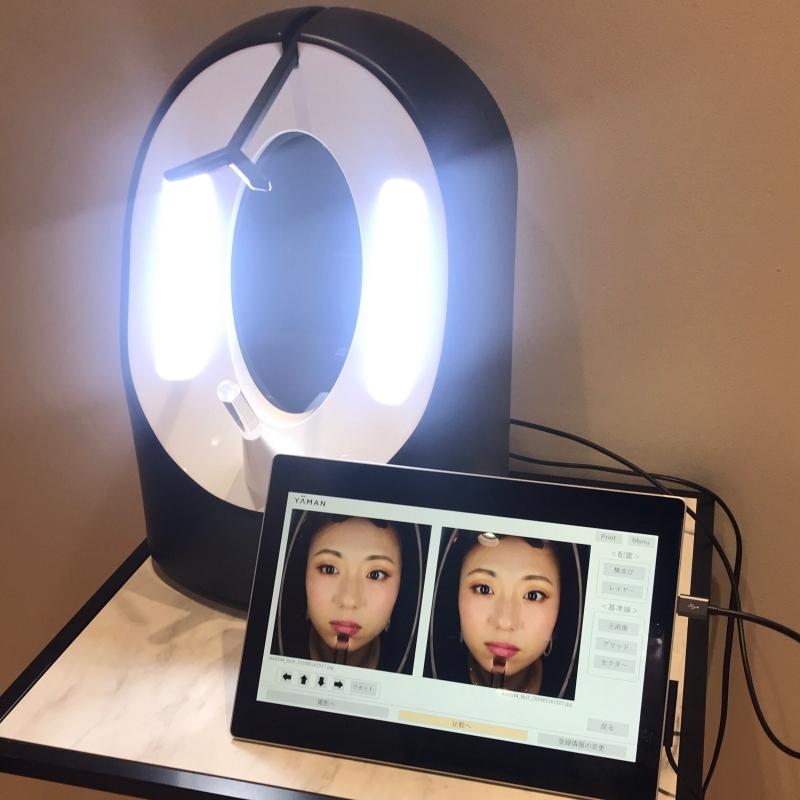 ヤーマンのFace Lift Lessonスタジオの顔測定器