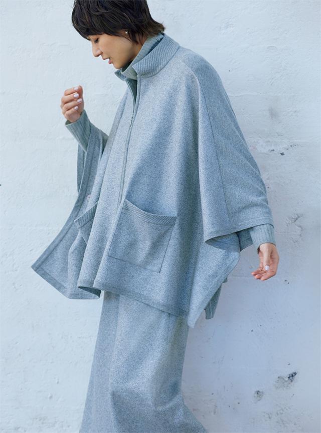 【Gray】オールグレーの着こなしはデザイン性のあるセットアップでシルエットと動きを楽しんで
