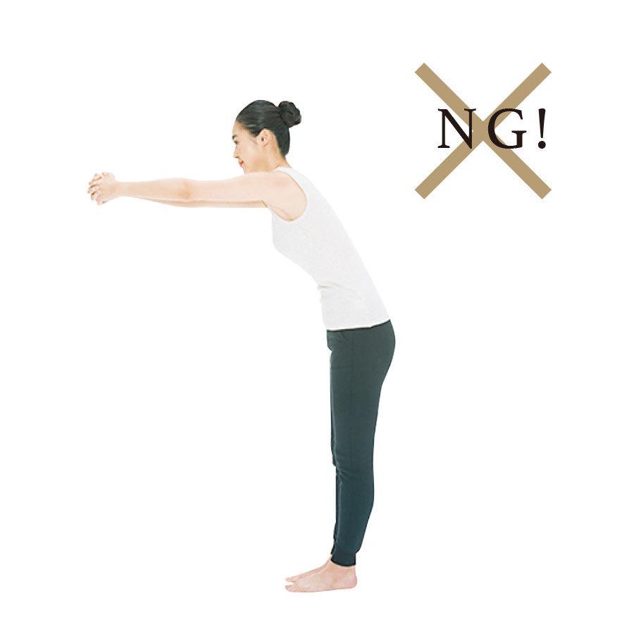 【NG!】腕を伸ばす時、体ごと前に倒れると肩甲骨が伸びないのでNG。腰はまっすぐに立てて腕から肩甲骨を伸ばして。