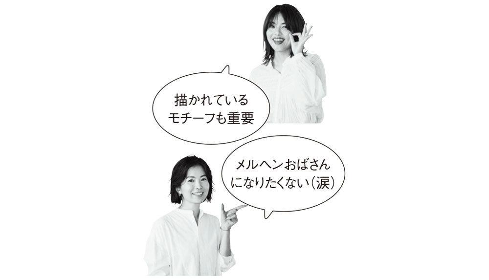 お節介サロン_花柄1