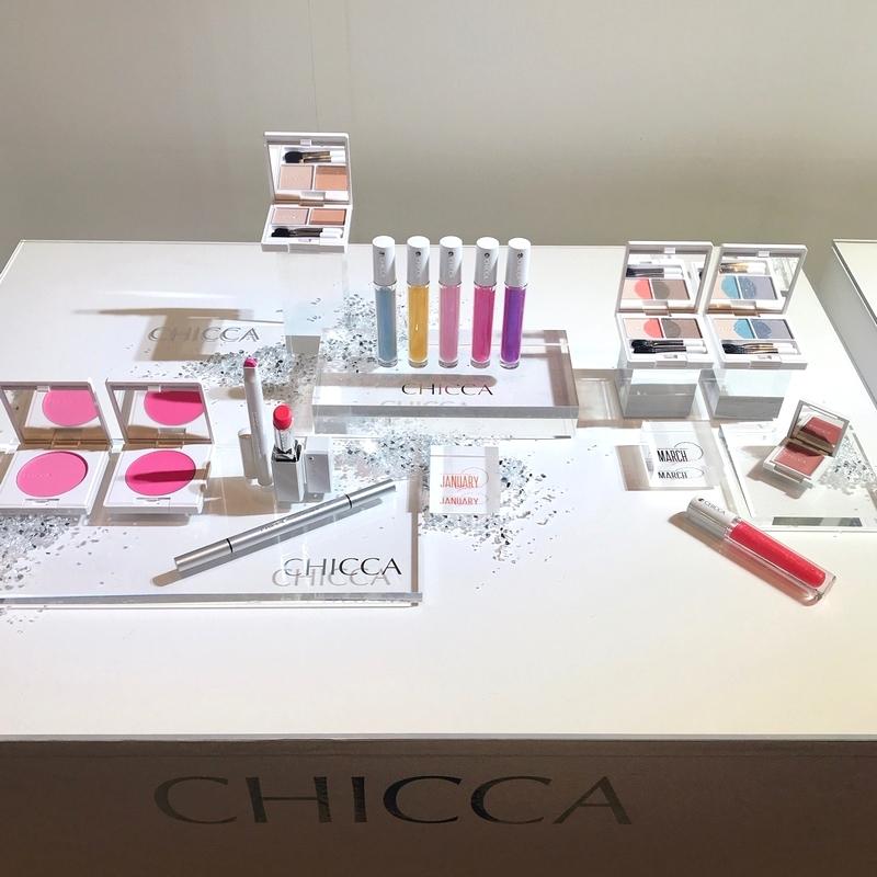 CHICCAの2019年の春新色